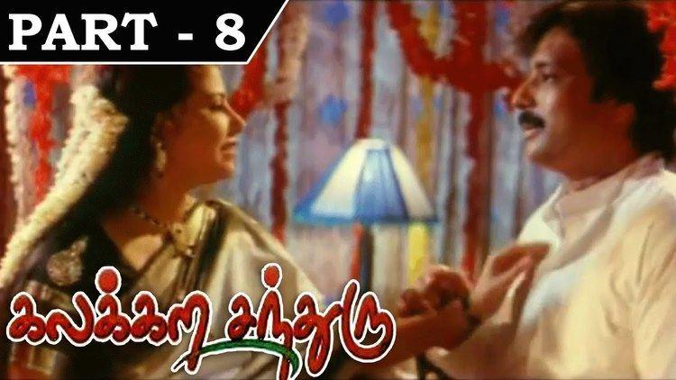 Kalakkura Chandru Kalakkara Chandru 2007 Tamil Movie In Part 8 13 Karthik