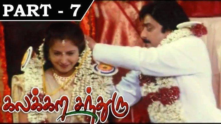 Kalakkura Chandru Kalakkara Chandru 2007 Tamil Movie In Part 7 13 Karthik