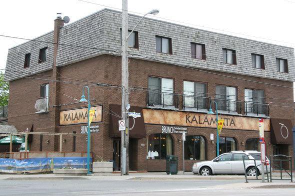 Kalamata Cuisine of Kalamata, Popular Food of Kalamata
