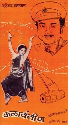 Kalavantin movie poster