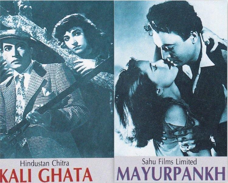 Kali Ghata 1951 Mayurpankh