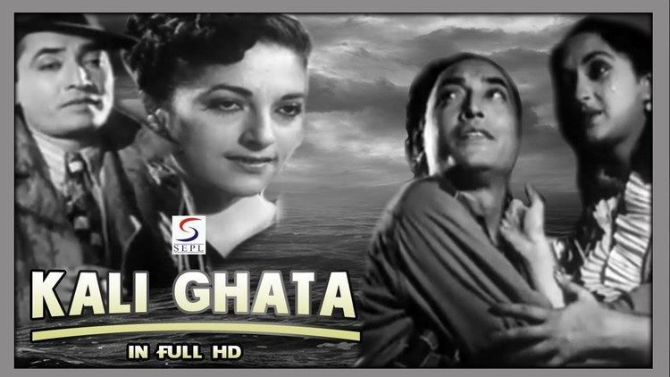 Kali Ghata Kishore Sahu Bina Rai 1951 HD YouTube