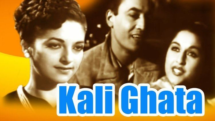 Full Hindi Movie Kali Ghata 1951 HD Kishore Sahu Bina Roy Hindi