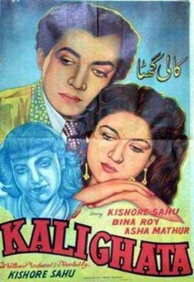 Kali Ghata 1951 Full Movie Watch Online Free Hindilinks4uto