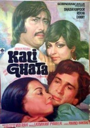 Kali Ghata 1980 full movie torrents FapTorrentcom