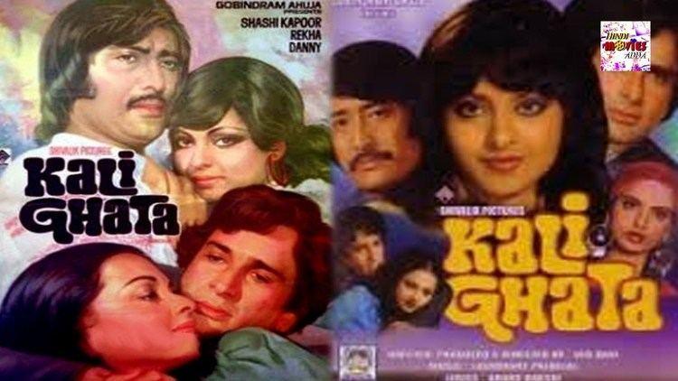 Kali Ghata 1980 Full Length Hindi Movie Shashi Kapoor Rekha