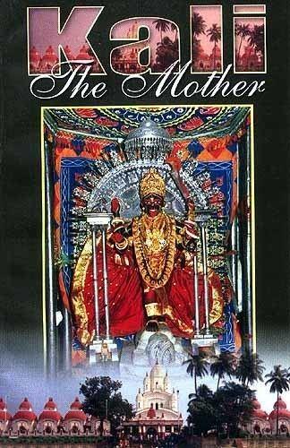 Kali the Mother (poem) - Alchetron, The Free Social Encyclopedia