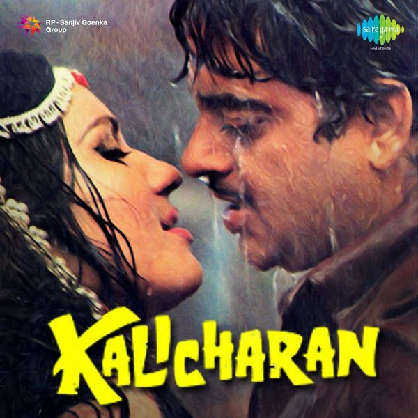 Kalicharan 1976 Mp3 Songs Bollywood Music
