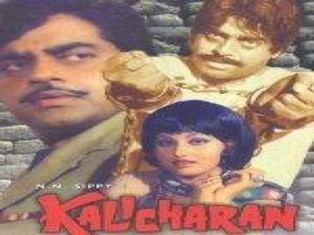 Kalicharan 1976 MP3 Songs Download DOWNLOADMING