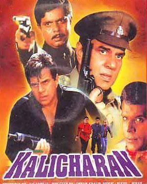 1998Kalicharan Bollywood Moview Posters from talkie Era Pinterest
