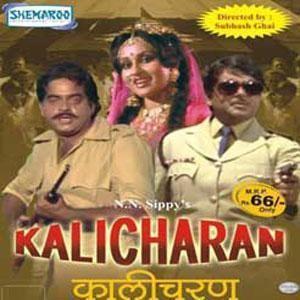 Buy KALICHARAN DVD online