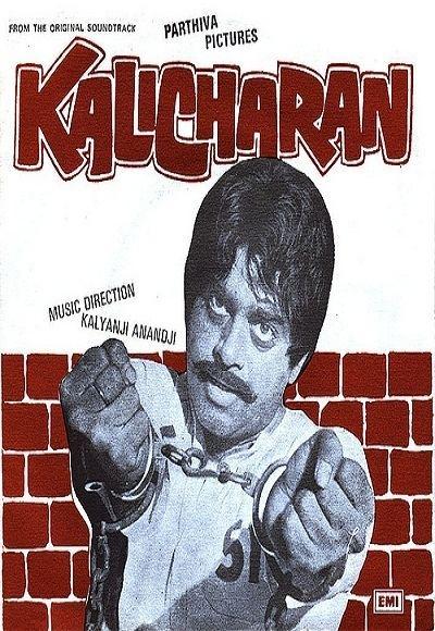 Kalicharan 1976 Full Movie Watch Online Free Hindilinks4uto