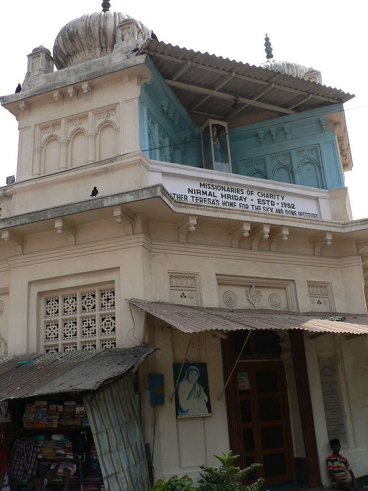 Kalighat Home for the Dying