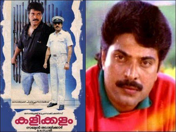 Kalikkalam Past To Present Who Can Replace Mammootty If Kalikkalam Is Remade