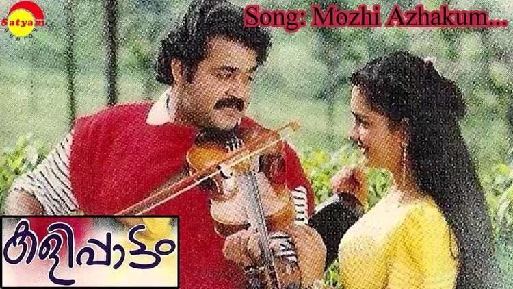 Kalippattam Mozhi azhakum Kalippaattom YouTube