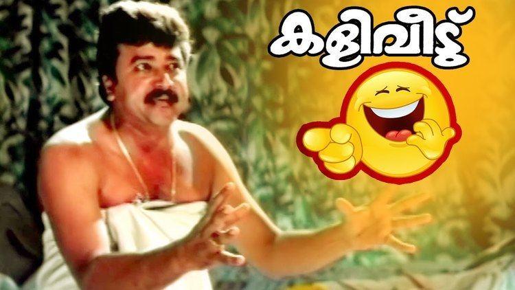 Kaliveedu Kaliveedu Malayalam Movie Comedy Clip YouTube