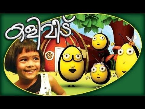 Kaliveedu Kaliveedu Malayalam Animation Full Movie 2013