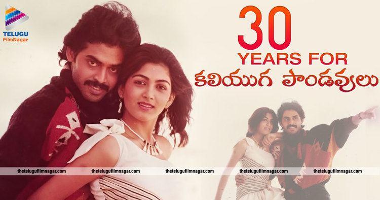 Kaliyuga Pandavulu 30 Years for Victorys Kaliyuga Pandavulu Telugu FilmnagarTelugu