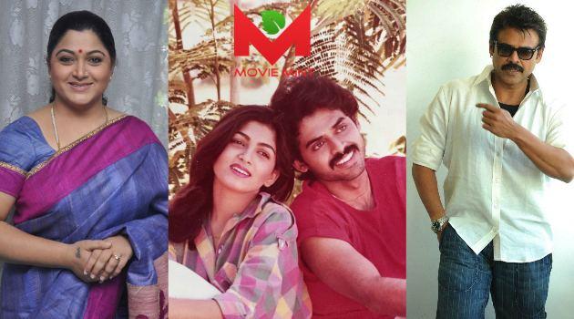 Kaliyuga Pandavulu 30 Years for Kaliyuga Pandavulu Khushbu goes Nostalgic Movie Mint