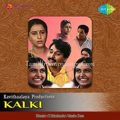 Kalki (1996 film) Kalki Tamil Movie High Quality Mp3 Songs Free Download