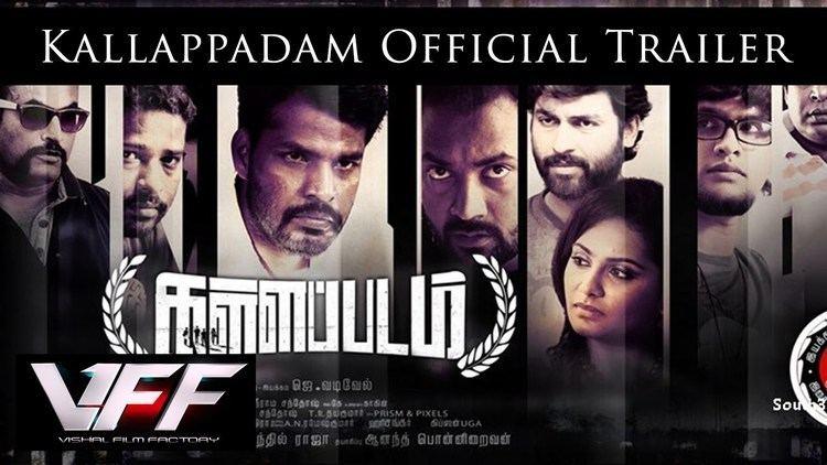 Kallappadam Kallappadam Official Trailer K JVadivel YouTube
