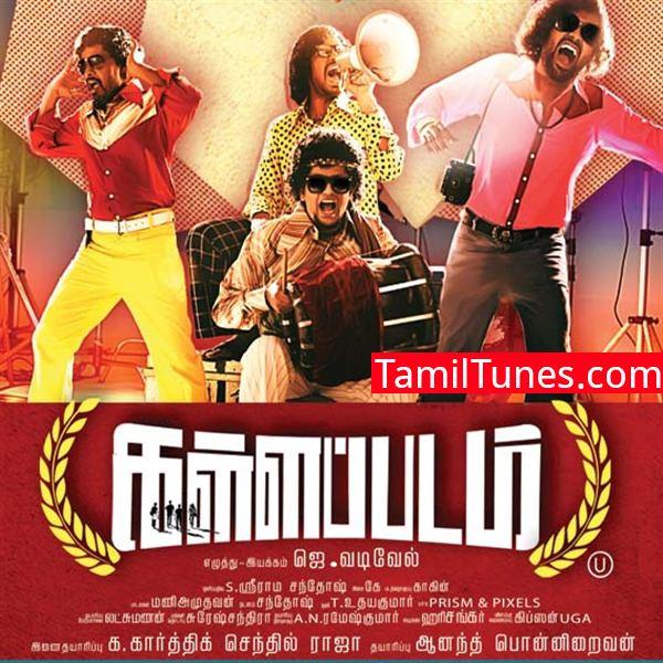 Kallappadam Kallappadam 2015 Download Tamil Songs