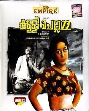 Kallichellamma Kallichellamma1969 Full Length Malayalam Movie Video Dailymotion