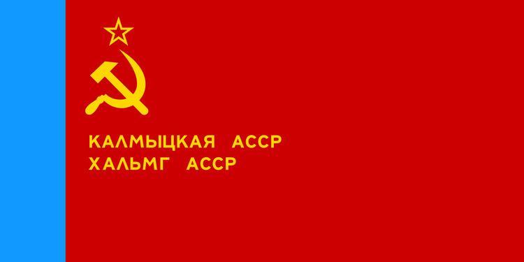 Kalmyk Autonomous Soviet Socialist Republic