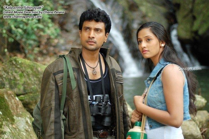 Kalpanthe Sihinayak Hot Cool Mails Channa Pereras New Film Kalpanthe Sihinayak