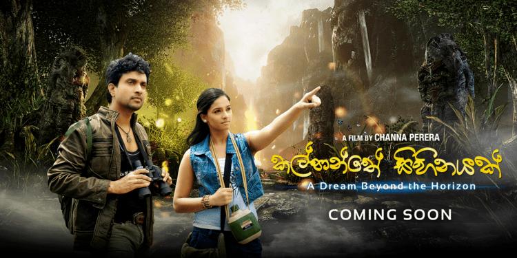Kalpanthe Sihinayak Channa Pereras Kalpanthe Sihinayak Gossip Lanka Hot News Sri