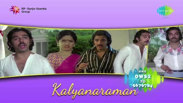 Kalyanaraman (1979 film) Kalyanaraman Tamil Movie Audio Jukebox YouTube