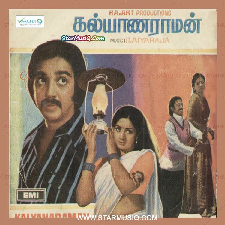 Kalyanaraman (1979 film) Kalyanaraman 1979 Tamil Movie High Quality mp3 Songs Listen and