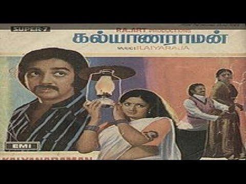 Kalyanaraman (1979 film) Kalyanaraman 1979Full Tamil Movie YouTube