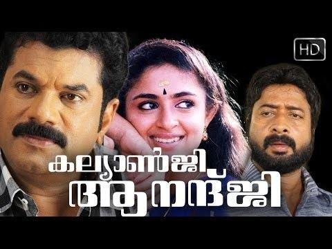 Kalyanji Anandji (film) httpsiytimgcomviTz6LQIfHFzYhqdefaultjpg