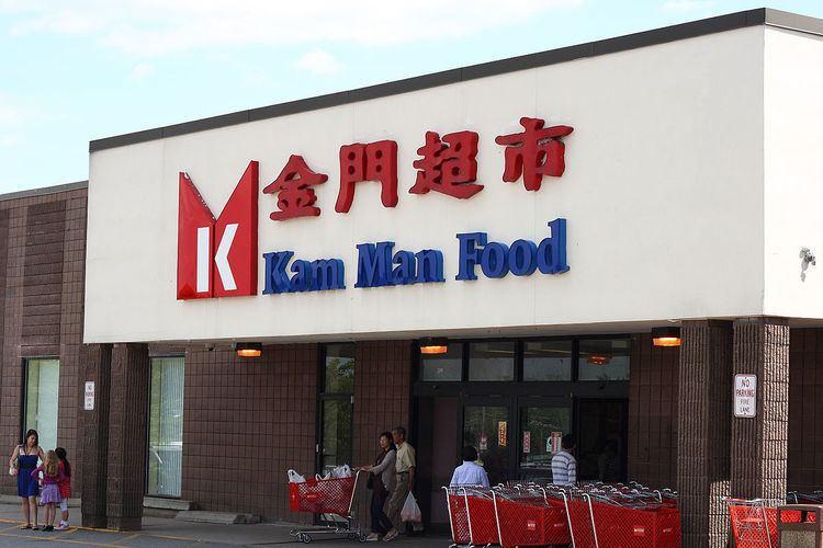 Kam Man Food