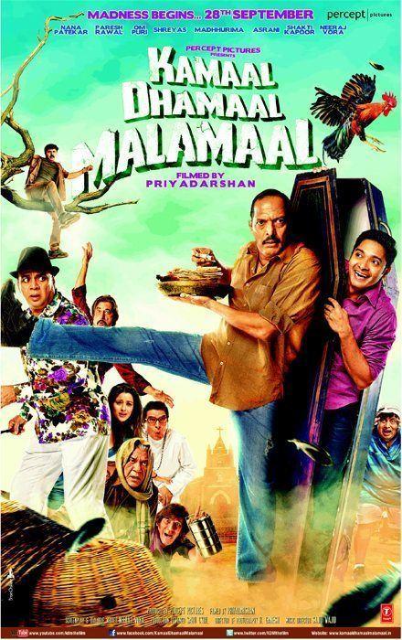 Kamaal Dhamaal Malamaal Kamaal Dhamaal Malamaal 2012 Full Movie Watch Online Free