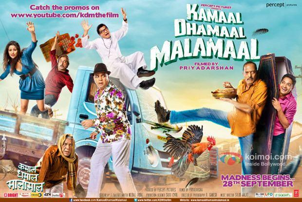 Kamaal Dhamaal Malamaal Kamaal Dhamaal Malamaal 1st Weekend Box Office Collections Koimoi