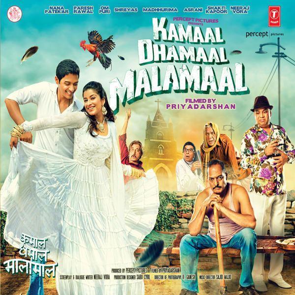 Kamaal Dhamaal Malamaal Kamaal Dhamaal Malamaal Movie Mp3 Songs 2012 Bollywood Music