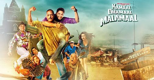 Kamaal Dhamaal Malamaal Kamaal Dhamaal Malamaal fails at box office collections meagre