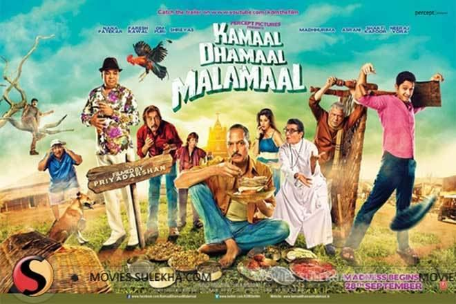 Kamaal Dhamaal Malamaal Kamaal Dhamaal Malamaal review Reviews News India Today