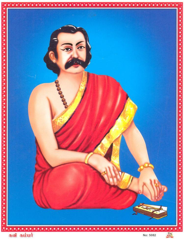 Kambar Tamil kambar jpg
