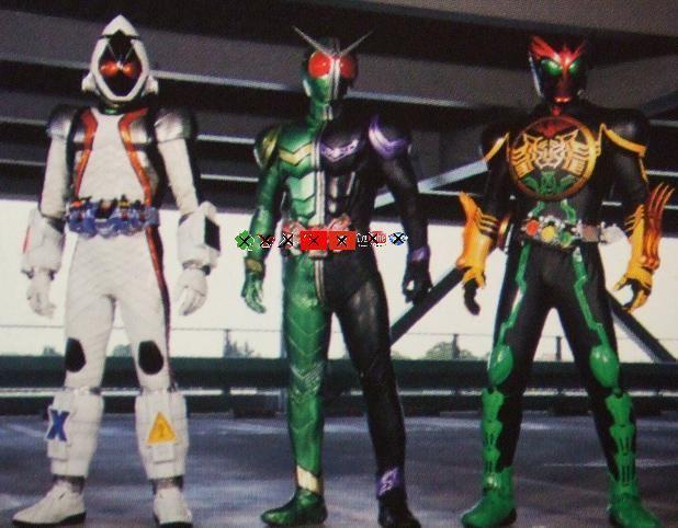 Kamen Rider × Kamen Rider Fourze and OOO: Movie War Mega Max