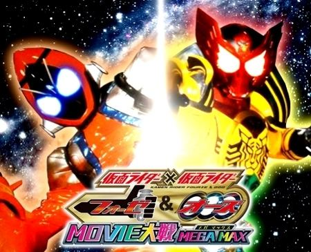 Kamen Rider × Kamen Rider Fourze and OOO: Movie War Mega Max
