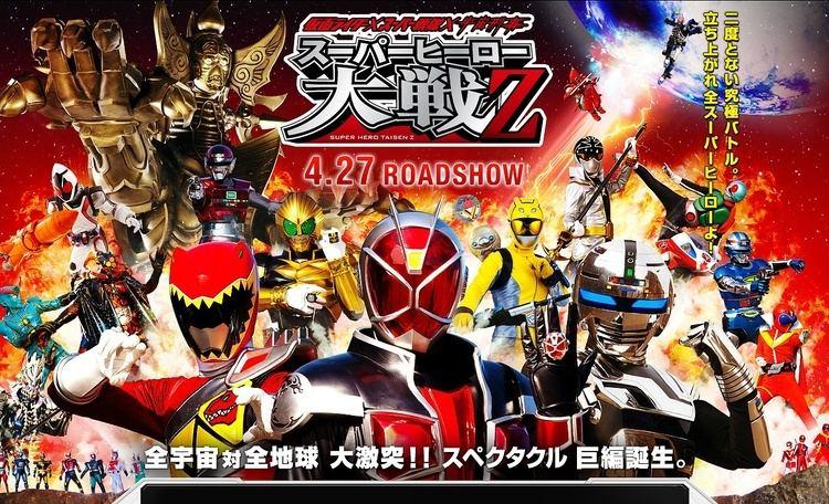 Kamen Rider × Super Sentai × Space Sheriff: Super Hero Taisen Z Firestarter39s Blog Super Hero Taisen Z Drops To 8th Place In Japan