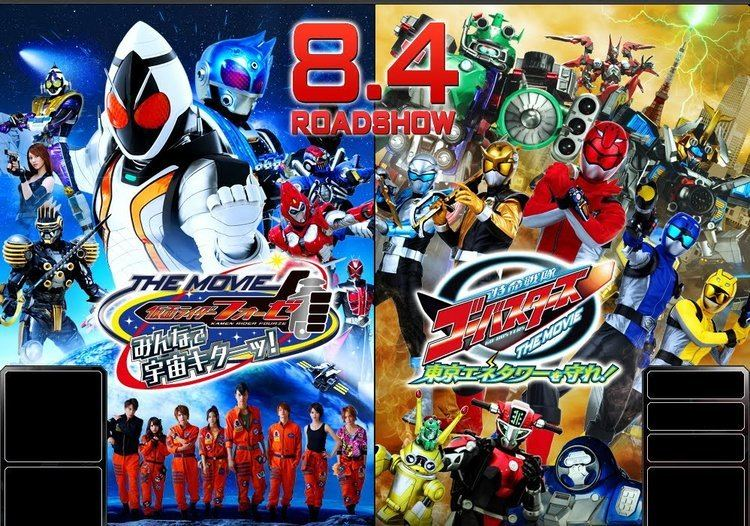 Kamen Rider Fourze the Movie: Space, Here We Come! movie scenes  Updated HQ Trailer The official website for the upcoming Kamen Rider Fourze and Tokumei Sentai Go Busters THE MOVIE began streaming the film s full