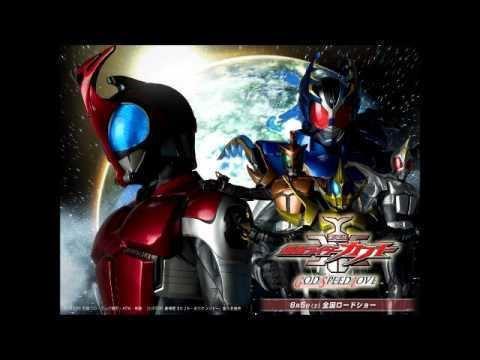 Kamen Rider Kabuto: God Speed Love Kamen Rider Kabuto God Speed Love OST One World YouTube