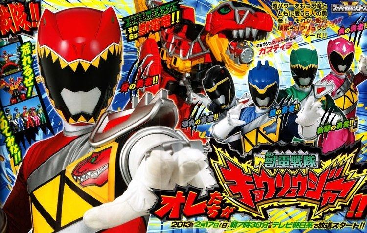 Kamen Rider Kiva: King of the Castle in the Demon World movie scenes I love the first episode and it is definitely different from last series s first episode The tone was easily light fun and exciting and full