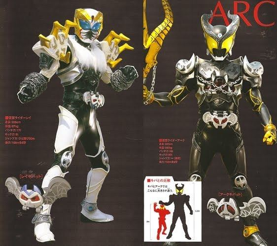 Kamen Rider Kiva: King of the Castle in the Demon World movie scenes They appear in the movies Kamen Rider Kiva The Movie King of the Castle in the Demon World Arc appears part of Kamen Rider Diend Complete Form
