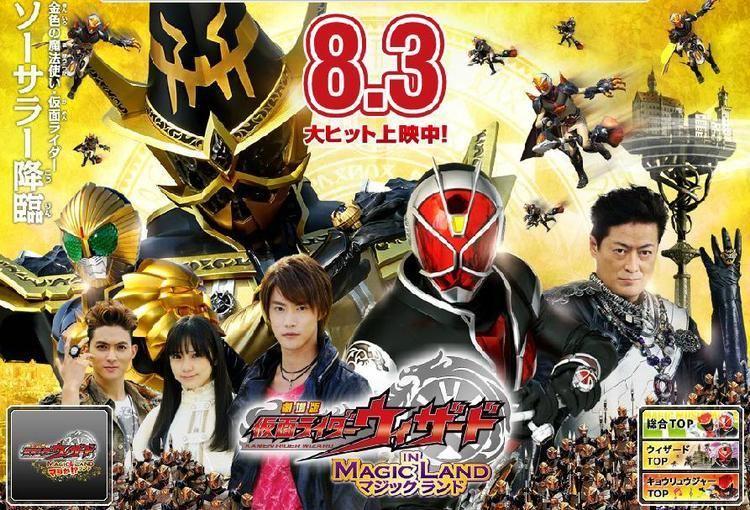 Kamen Rider Wizard in Magic Land movie scenes KRWIML1 by KamenRiderHero2