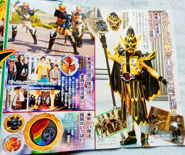 Kamen Rider Wizard in Magic Land movie scenes  Mage Wizard Ring Sorcerer Wizard Ring and three additional rings that are yet to be named To premiere on August 3rd Kamen Rider Wizard In Magic Land